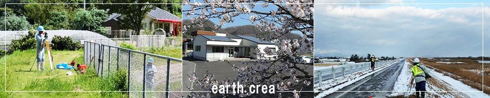 earthcraei012