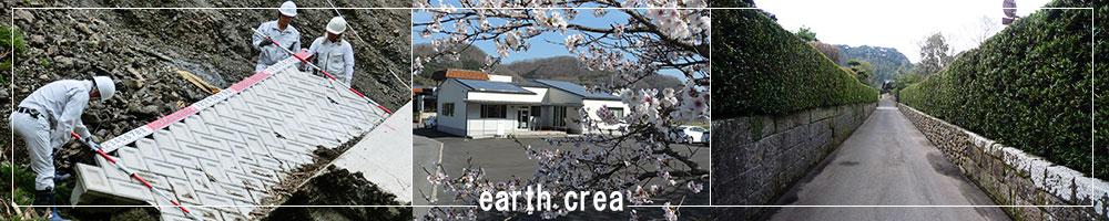 earthcraei12