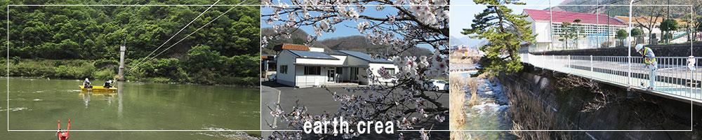 earthcraei13