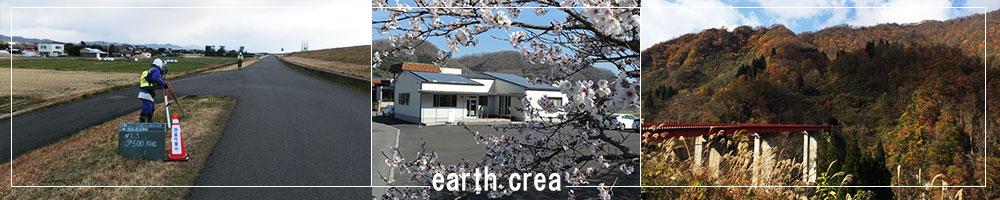 earthcraei14